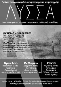 Lyssa-Crete-tour-27-28-29-November-2015