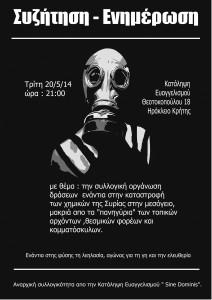 ekdilwsh-xhmika-20-5