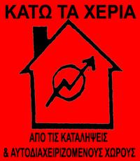 squat-logo